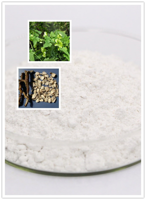 الصين 19057-60-4 ديوسين Natural Product Ingredients White Powder المزود